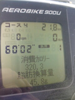 20080114121554.jpg